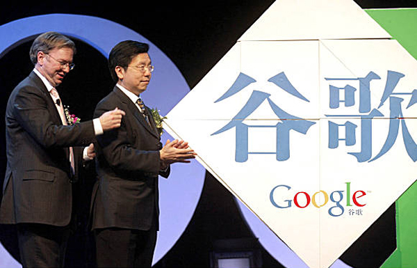 google inc in china essay Google in china essay google inc is a multinational company which has revolutionized the access to information the company provides internet related products and services such as web search, gmail, google chrome, you tube, picasa, google maps, google earth, gmail, google +, blogger etc.